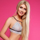 amazing mail order bride Mariia, 28 yrs.old from Kiev, Ukraine