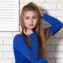 charming wife Nadezhda, 19 yrs.old from Odessa, Ukraine