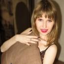 pretty girl Anya, 21 yrs.old from Lugansk, Ukraine