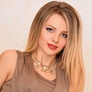 hot pen pal Veronica, 18 yrs.old from Berdyansk, Ukraine
