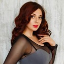 single mail order bride Anastasiya, 20 yrs.old from Nikolaev, Ukraine