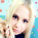 hot girl Ekaterina, 22 yrs.old from Kiev, Ukraine