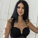 single girl Ekaterina, 32 yrs.old from Gomel, Belarus