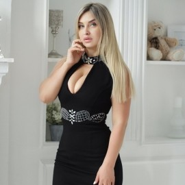 Hot bride Albina, 34 yrs.old from Kaliningrad, Russia