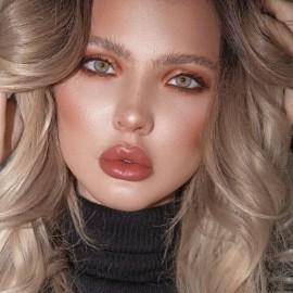 Beautiful woman Kristina, 28 yrs.old from Samara, Russia