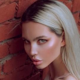 Amazing girlfriend Kristina, 28 yrs.old from Samara, Russia