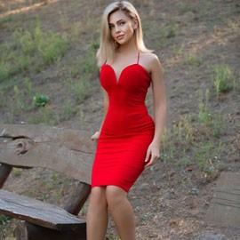 Beautiful woman Viktoria, 33 yrs.old from Cherkasy, Ukraine